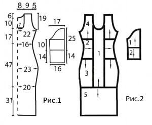 Элегантное летнее платье с бусинами крючком