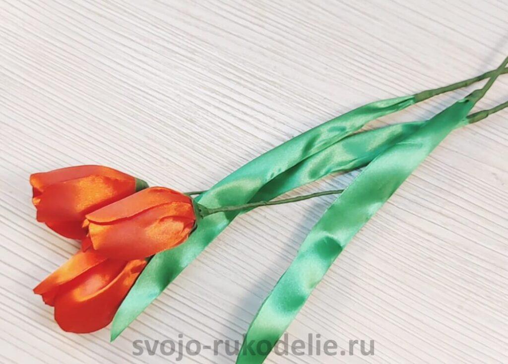 Тюльпаны из лент своими руками