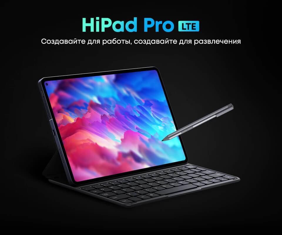 CHUWI HiPad Pro планшет на Android 11